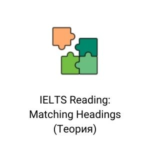 ielts-reading-matching-headings
