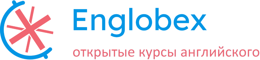 Englobex-new-logo_open_courses_2020